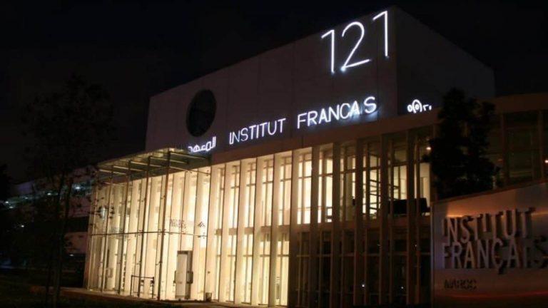 Institut français de Casablanca