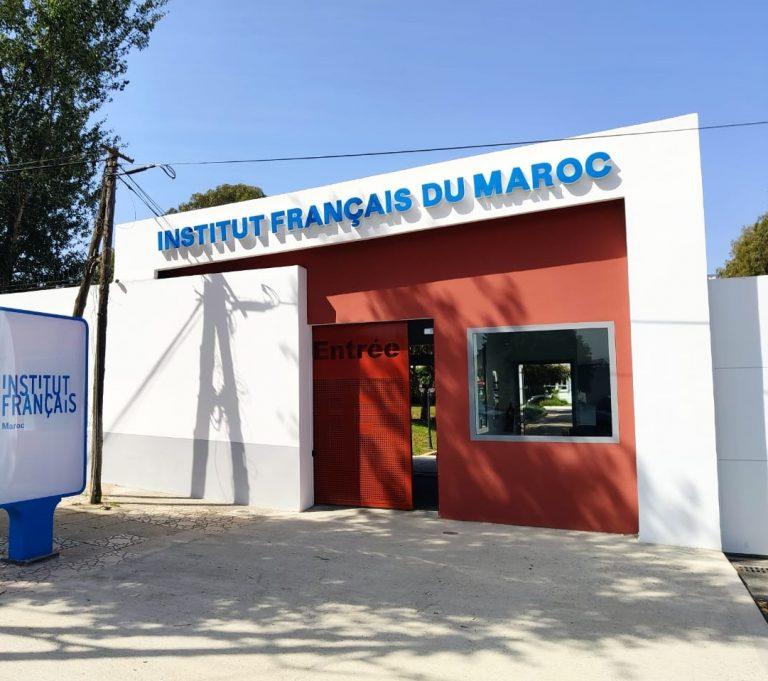 Institut français de Kénitra